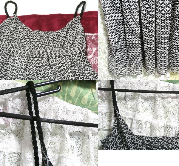 チュニック風黒色みつあみ黒肩紐/ワンピース/スカート Tunic style black shoulder strap/onepiece/skirt_画像3