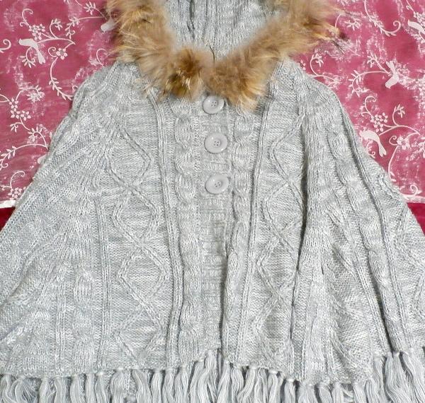 灰色グレーラクーン毛皮ファーフリンジポンチョケープ Gray racoon fur fringe poncho cape_画像7