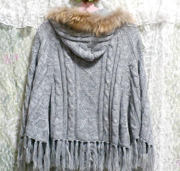 灰色グレーラクーン毛皮ファーフリンジポンチョケープ Gray racoon fur fringe poncho cape_画像3