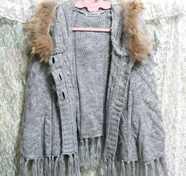 灰色グレーラクーン毛皮ファーフリンジポンチョケープ Gray racoon fur fringe poncho cape_画像8