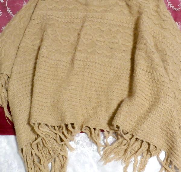 亜麻色セーター風フリンジポンチョケープ Flax color sweater style fringe poncho cape_画像2
