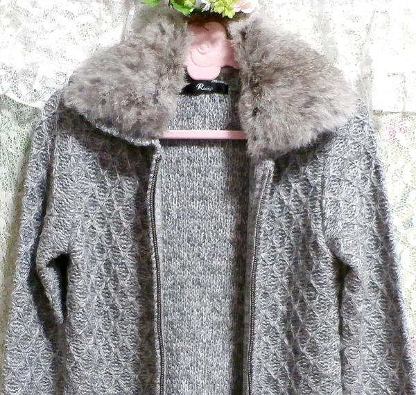 灰色グレーラビット毛皮襟ファーセーター風カーディガン/アウター Gray rabbit fur collar fur sweater style cardigan/outer_画像2