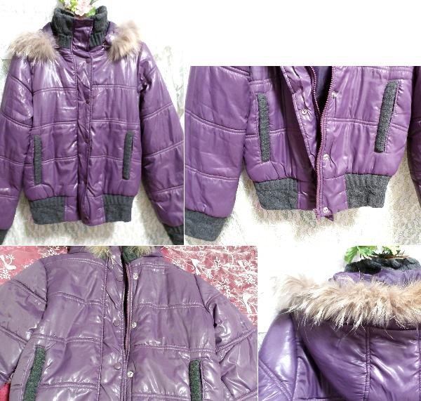 紫パープルラビットファーフードブルゾンコート/アウター Purple rabbit fur hooded blouson coat/outer_画像8