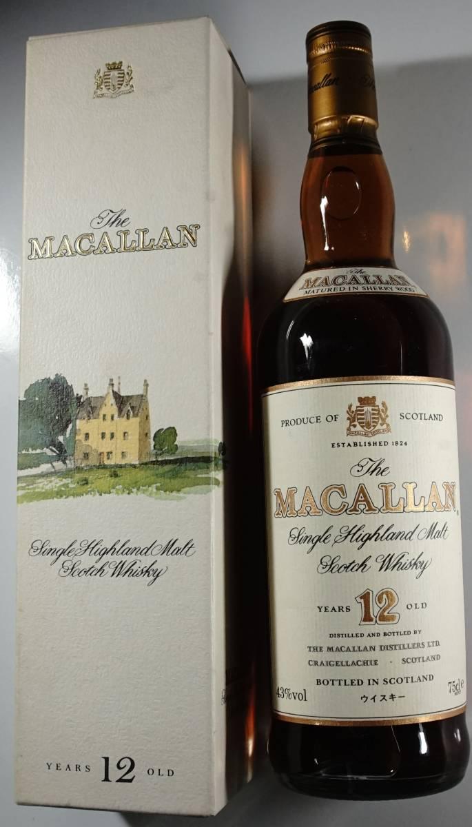 マッカラン12年 旧ボトル アルコール度 43度 750ML 未開封