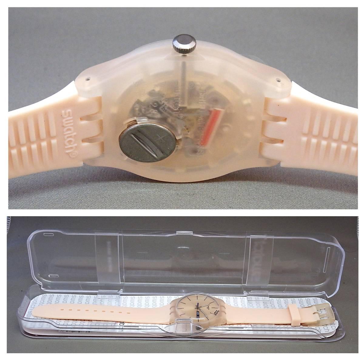 EU-9112■swatch スウォッチ SUOT700 メンズ腕時計 3針カレンダ- ケース付き 中古■切手可_画像4