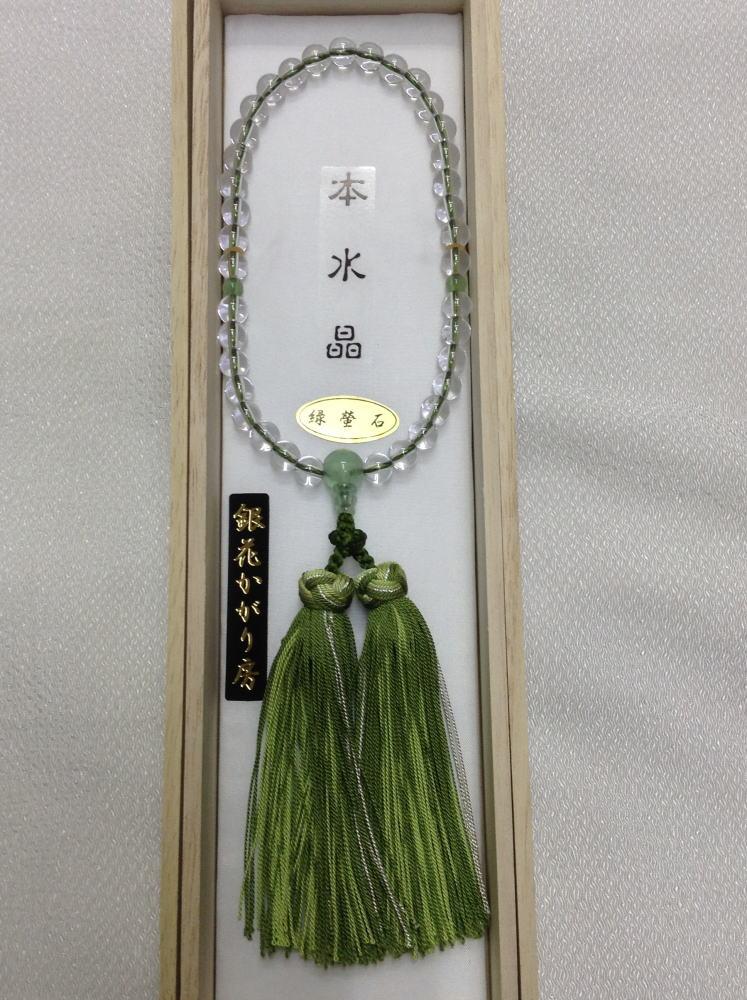 【佐藤仏】 女性用 水晶 緑蛍  銀花かがり房仕立て_画像4