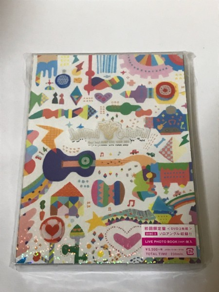 【美品】 Hey!Say!JUMP DVD LIVE TOUR 2015 JUMPing CARnival 初回限定盤 送料164円