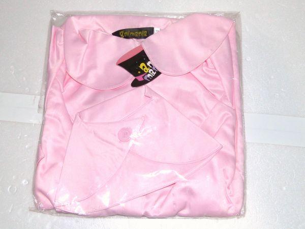 animania orthodox Marueri Nurse Costume Set PINK Size: S 838341AA202-192