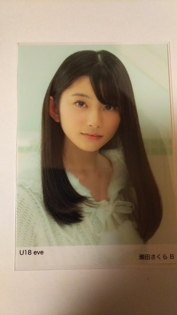 ばってん少女隊 ハッスルプレス U18 eve HUSTLE PRESS 生写真 瀬田さくら B/数7