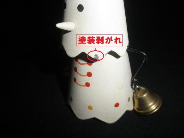 @@ アンティーク◆コレクション ◆ブリキ ブリキの飾り物 鈴 インテリア  雑貨 ブリキのおもちゃ_画像3