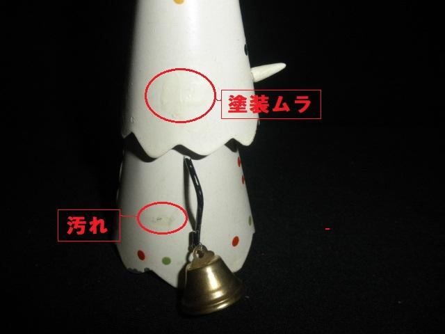 @@ アンティーク◆コレクション ◆ブリキ ブリキの飾り物 鈴 インテリア  雑貨 ブリキのおもちゃ_画像4