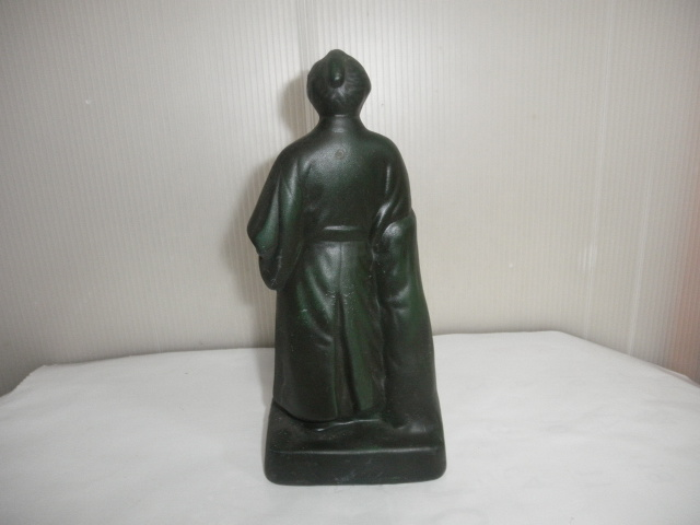 @@ ひと昔前の 坂本龍馬 坂本龍馬像 インテリア 雑貨 飾り物 _画像5