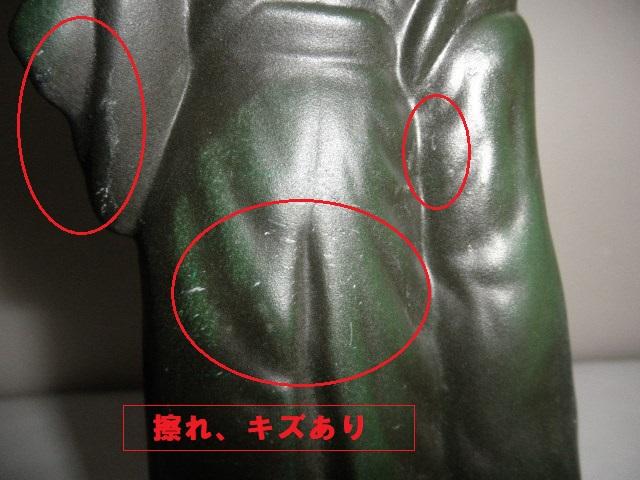 @@ ひと昔前の 坂本龍馬 坂本龍馬像 インテリア 雑貨 飾り物 _画像6