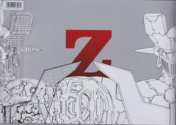 映画『MAZINGER Z INFINITY/マジンガーZ インフィニティ』パンフレット 新品_画像2