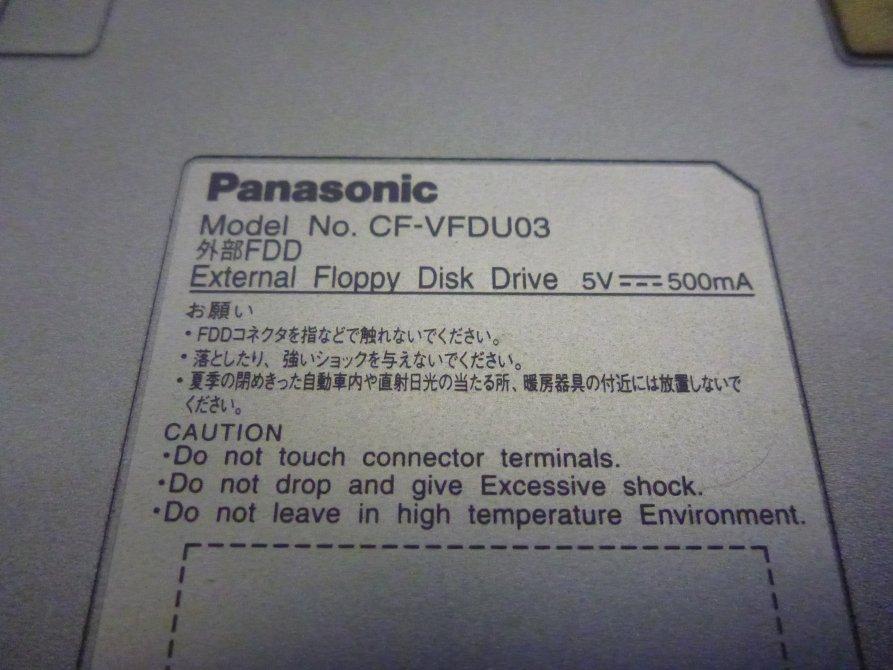 ■大坂 堺市 引き取り歓迎!■ジャンク品■フロッピーディスクドライブ Panasonic CF-VFDU03 DELL FDD IFD-05UB 2点セット■_画像3