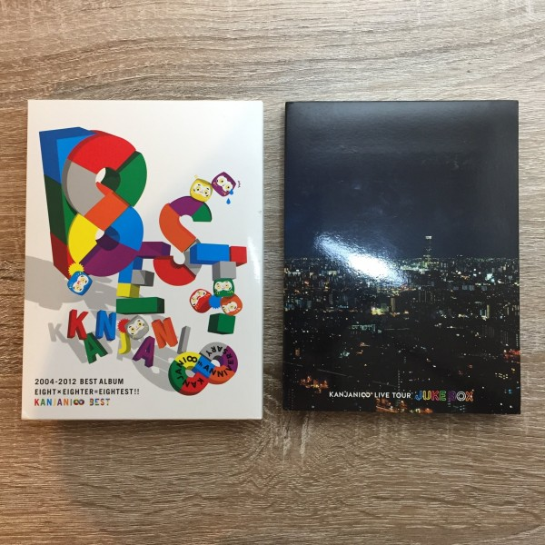 <送料無料> KANJANI∞ LIVE TOUR JUKE BOX 8EST 初回限定盤B 初回 限定版 DVD CD 関ジャニ
