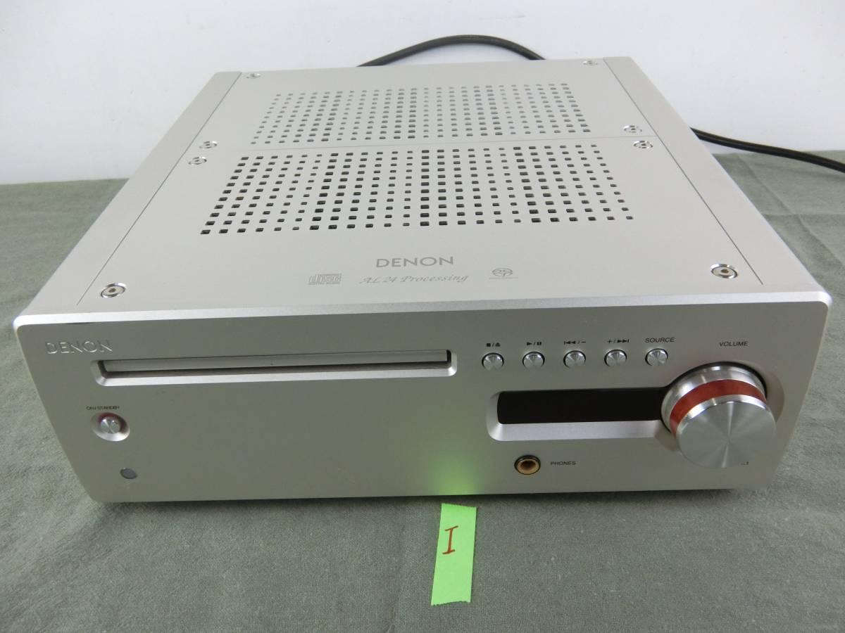 (F26-1) DENON RCD-CX1 デノン CD/スーパーオーディオ CDアンプ ジャンク_画像2