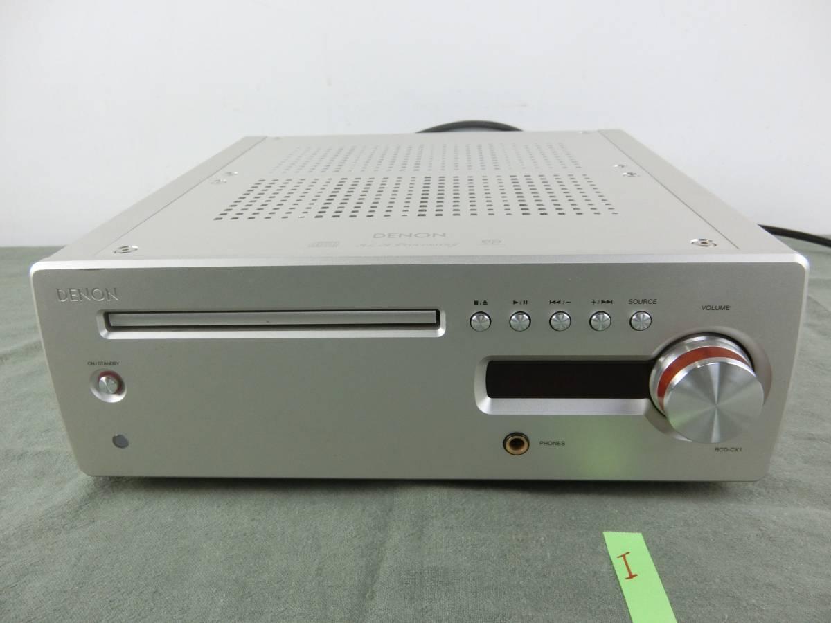 (F26-1) DENON RCD-CX1 デノン CD/スーパーオーディオ CDアンプ ジャンク_画像5