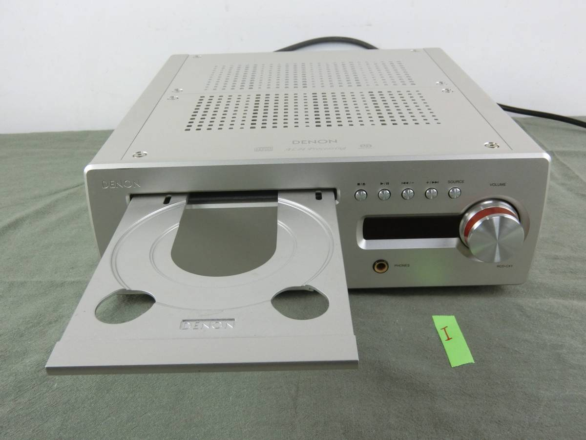 (F26-1) DENON RCD-CX1 デノン CD/スーパーオーディオ CDアンプ ジャンク_画像4