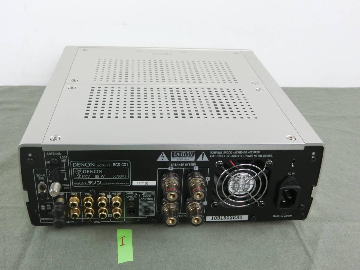 (F26-1) DENON RCD-CX1 デノン CD/スーパーオーディオ CDアンプ ジャンク_画像6