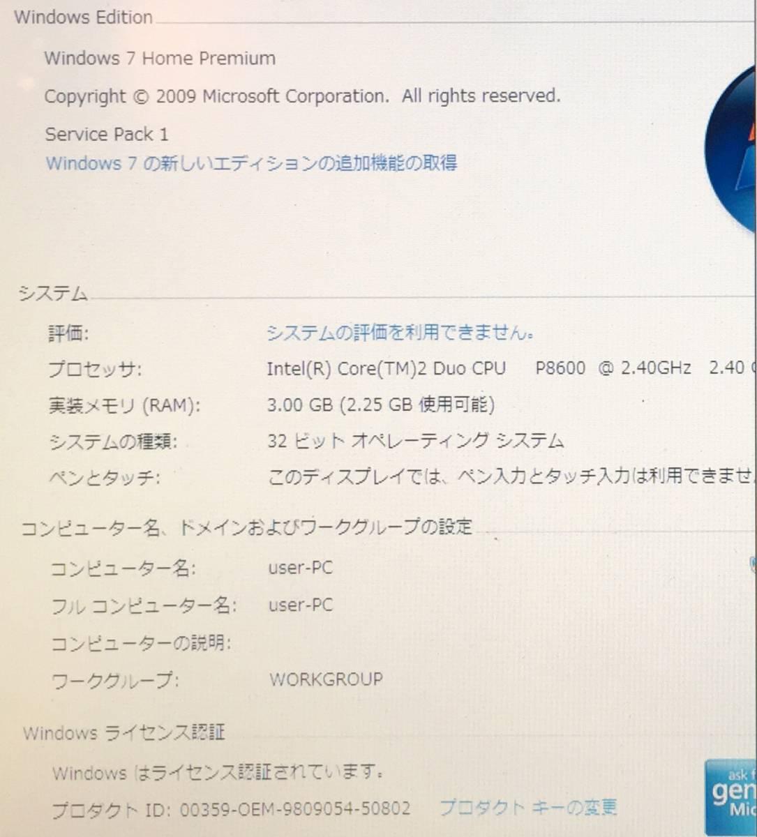★大人気★DELL(デル)Studio XPS13 Windows7 Home Premium 32bit ★黒のシャープなスタイリッシュデザイン☆動作確認済☆_画像4