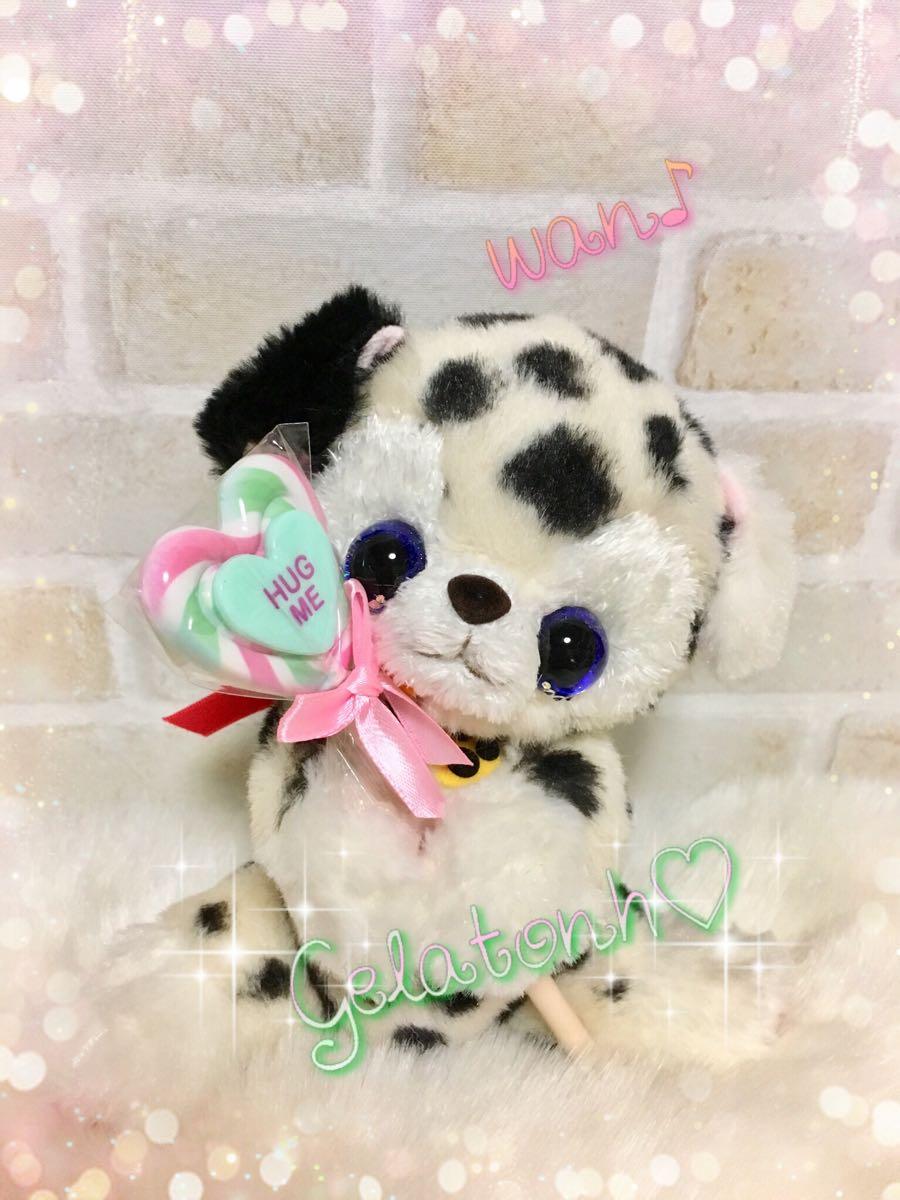 ☆*:.。. milk cocoa.。.:*☆ジェラトーニ ☆ポーチ リメイク☆101匹わんちゃん♪