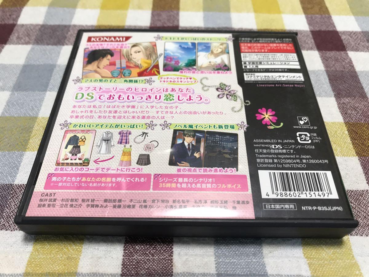 DS ときめきメモリアル Girl's Side 3rd Story 動作確認済み 送料164円_画像3