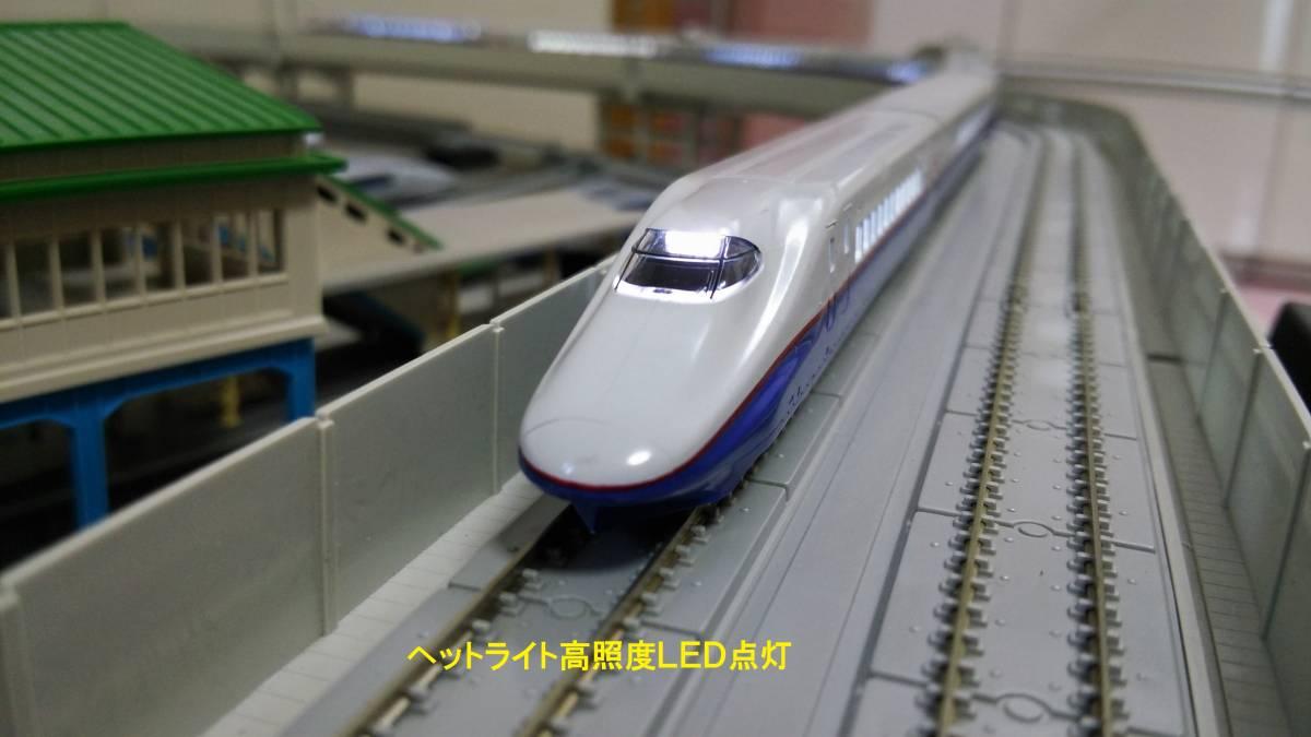 ★全車両フルLED★ TOMIX JR E2系 新幹線(基本、増設A、増結B)8両セット 低速時からLED室内灯点灯