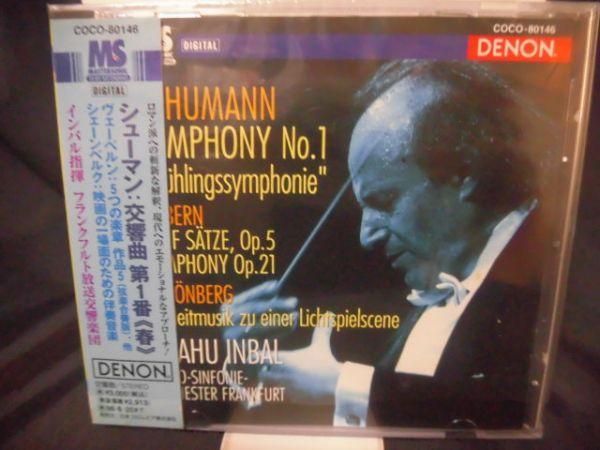 インバルフランクフルト放響シューマン交響曲第1番『春』COCO80146 M18