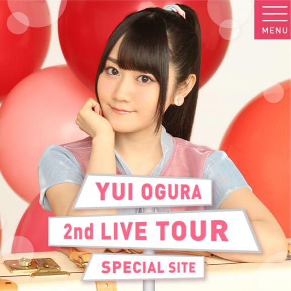 小倉唯 LIVE TOUR Platinum Airline 3/18 東京 両国国技館 アリーナ1-7列 30-50番台_画像2
