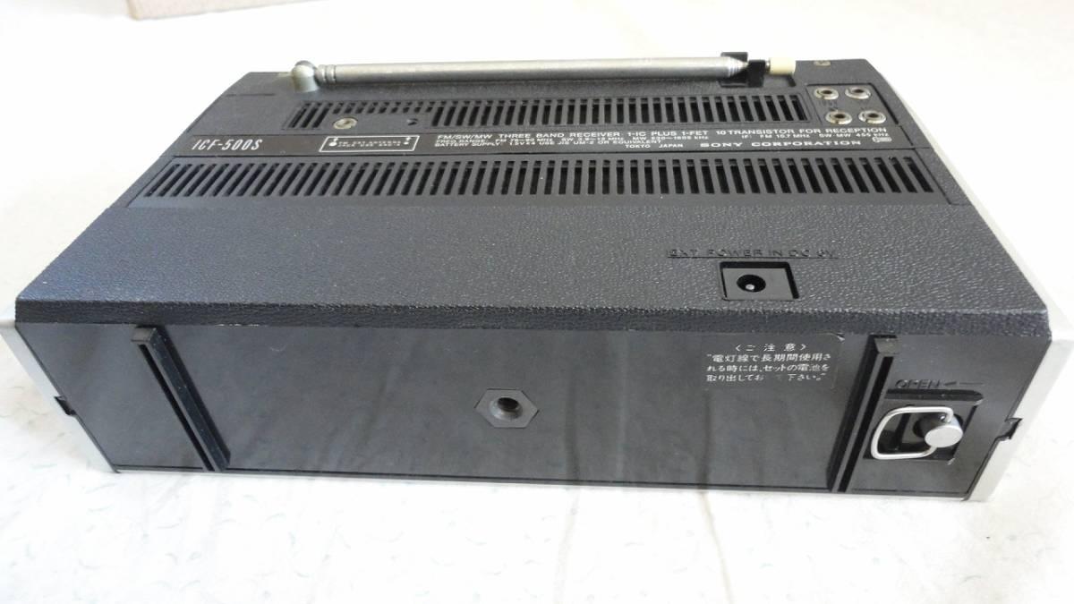 電池ボックス(未使用)