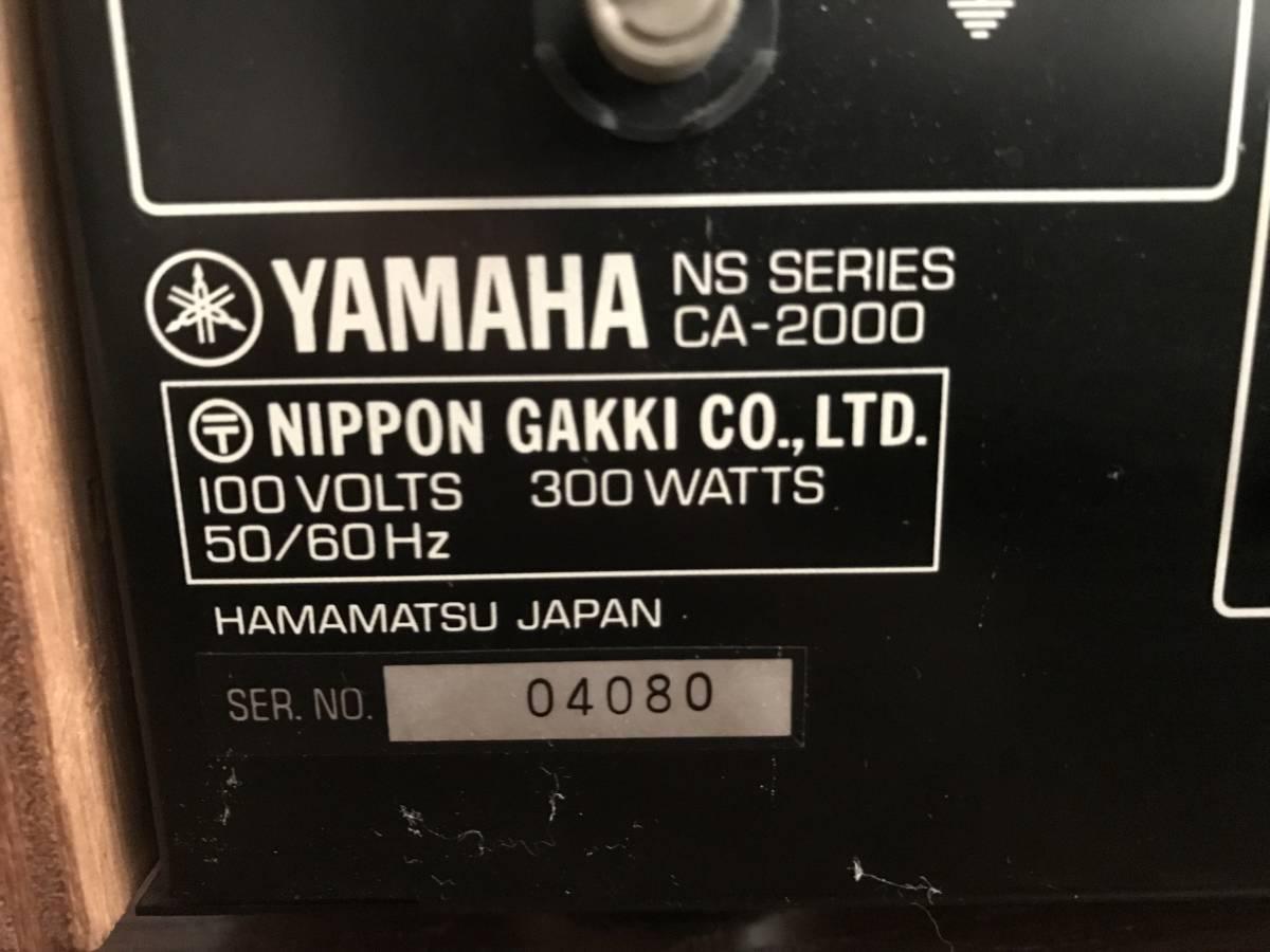 ★★ YAMAHA ヤマハプリメインアンプ CA-2000 ジャンク_画像7