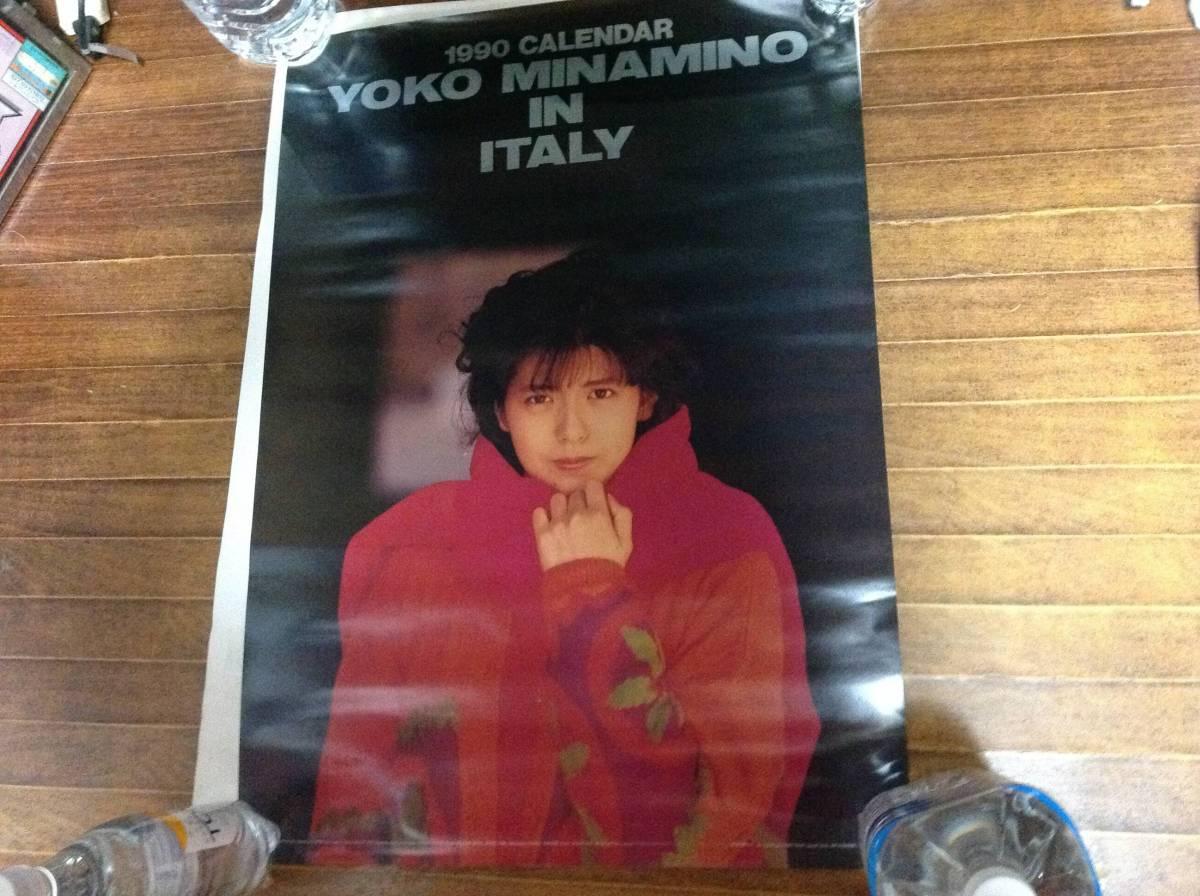 南野陽子 1990年カレンダー 1990 ITALY 当時物