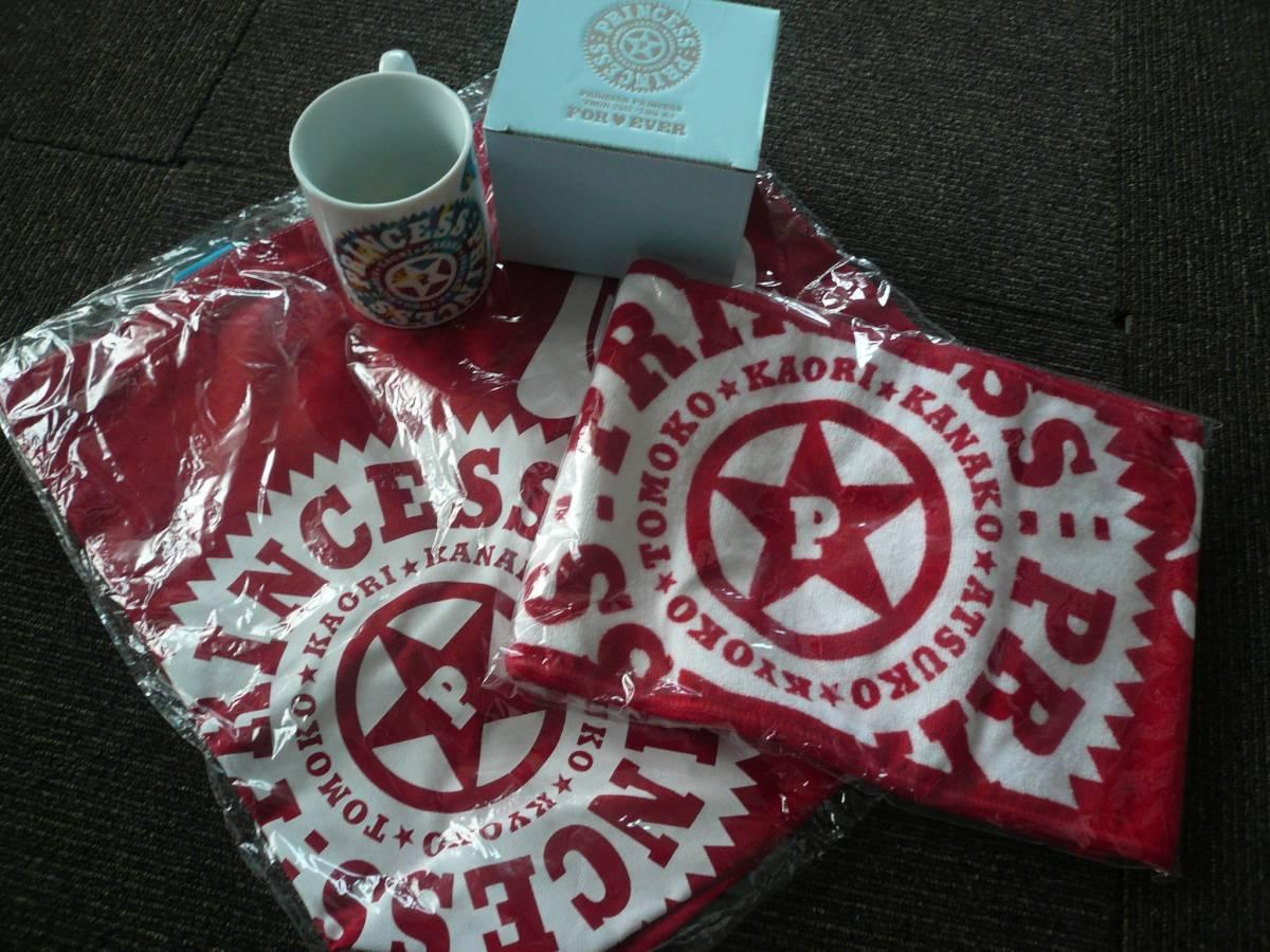 未使用 プリンセスプリンセス トートバッグ マグカップ タオル 3点セット 岸谷香 奥居香