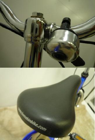 【美品】へんしんバイク 青/ブルー ビタミンアイファクトリー スライダー バランスバイク 子供用自転車 取扱説明書あり 3歳~6歳_画像5