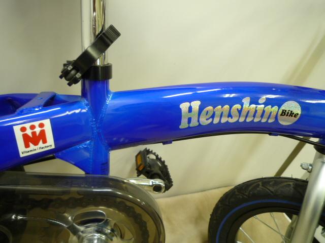 【美品】へんしんバイク 青/ブルー ビタミンアイファクトリー スライダー バランスバイク 子供用自転車 取扱説明書あり 3歳~6歳_画像4