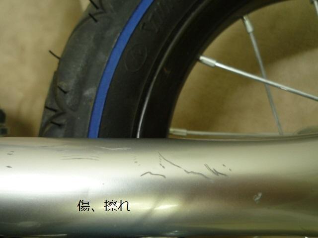 【美品】へんしんバイク 青/ブルー ビタミンアイファクトリー スライダー バランスバイク 子供用自転車 取扱説明書あり 3歳~6歳_画像8