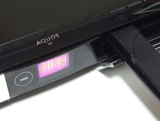 SHARP シャープ ブルーレイレコーダー BD-HDW55 中古 動作品