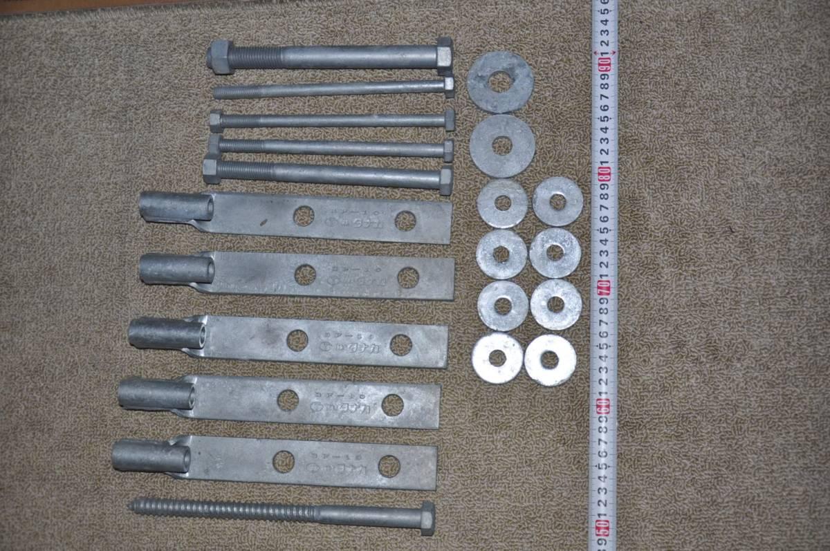 羽子板金物 ボルト 他 木造建築金物 タナカ 3F-10 DIY金属材料_スケールは出品物に含みません