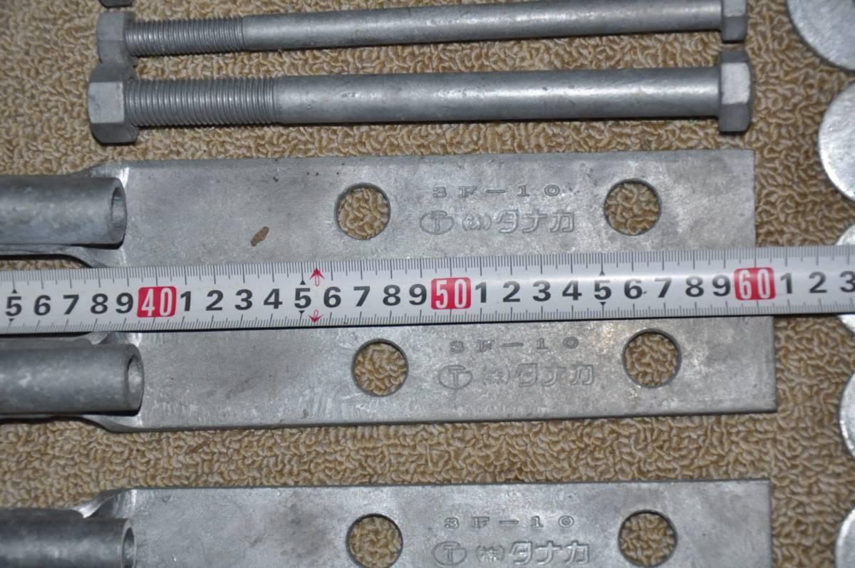 羽子板金物 ボルト 他 木造建築金物 タナカ 3F-10 DIY金属材料_画像3