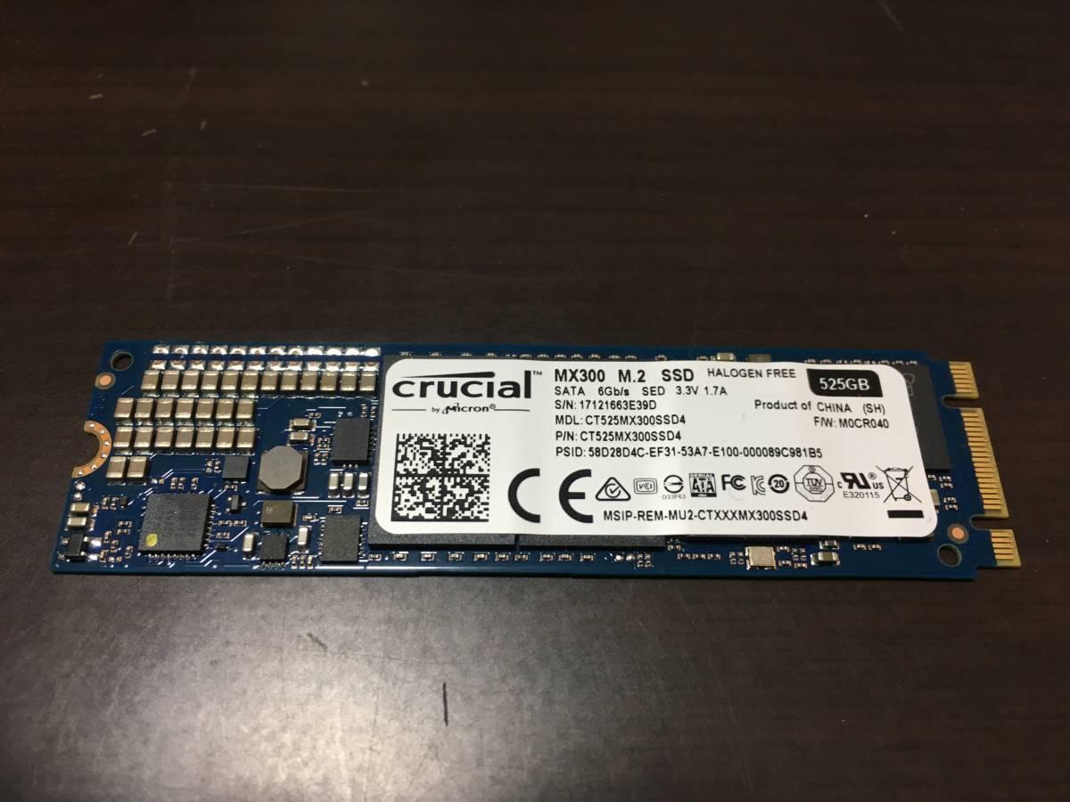 【1円スタート】crucial(クルーシャル) MX300 CT525MX300SSD4【M2 SSD525GB】
