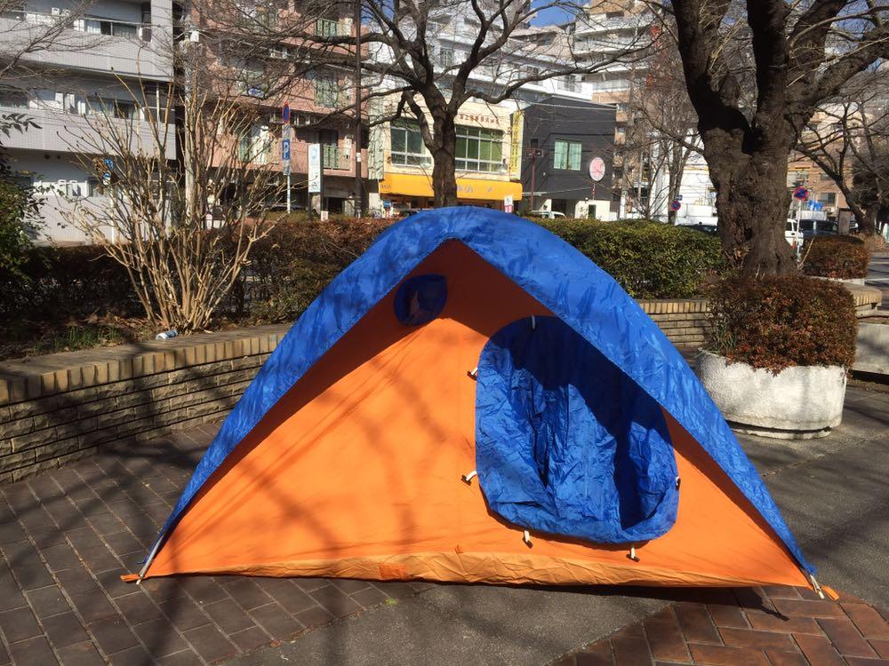 DUNLOP ダンロップ 山岳3人用テント OTM-3301_画像3