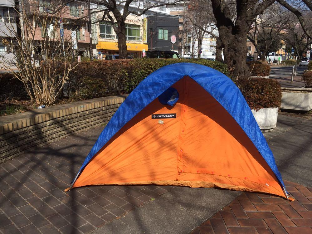 DUNLOP ダンロップ 山岳3人用テント OTM-3301