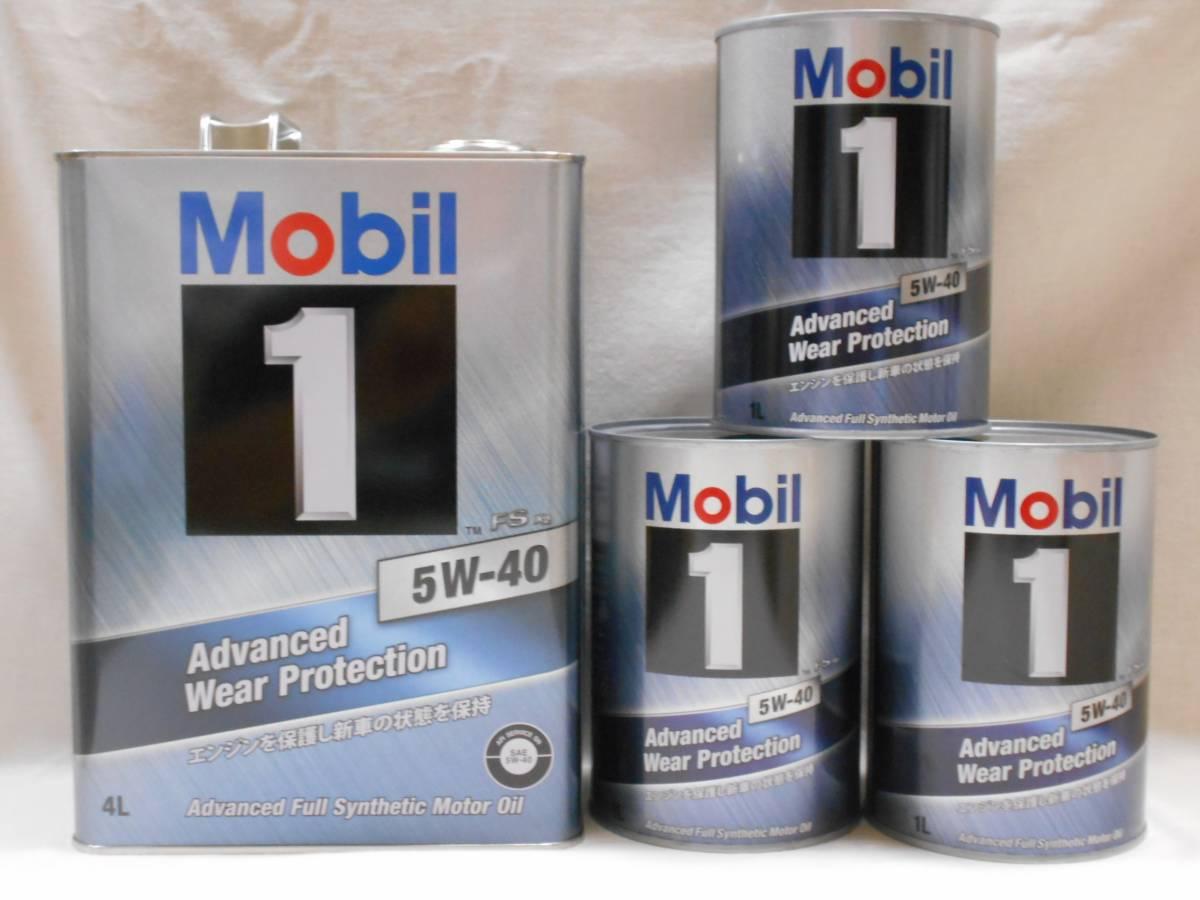 Mobil1 モービル1 FSX2 5W-40 7Lセット_画像1