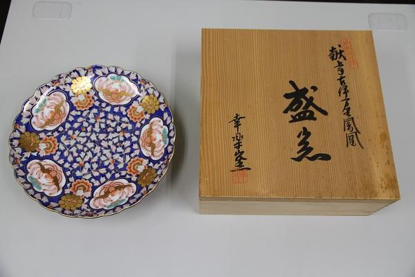 ◆有田焼 大皿【足付き】新品・未使用品◆_画像3