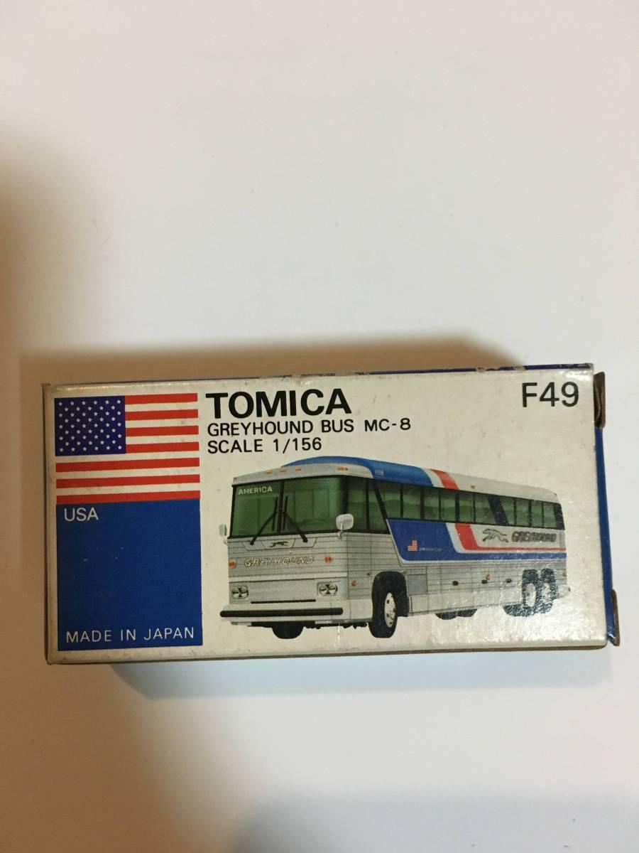 tomica トミカ 青箱 外国車シリーズ(箱のみ)F49 グレイハウンドバス MC-8 アメリカ車 空箱_画像3