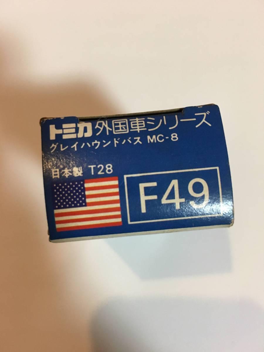 tomica トミカ 青箱 外国車シリーズ(箱のみ)F49 グレイハウンドバス MC-8 アメリカ車 空箱_画像4