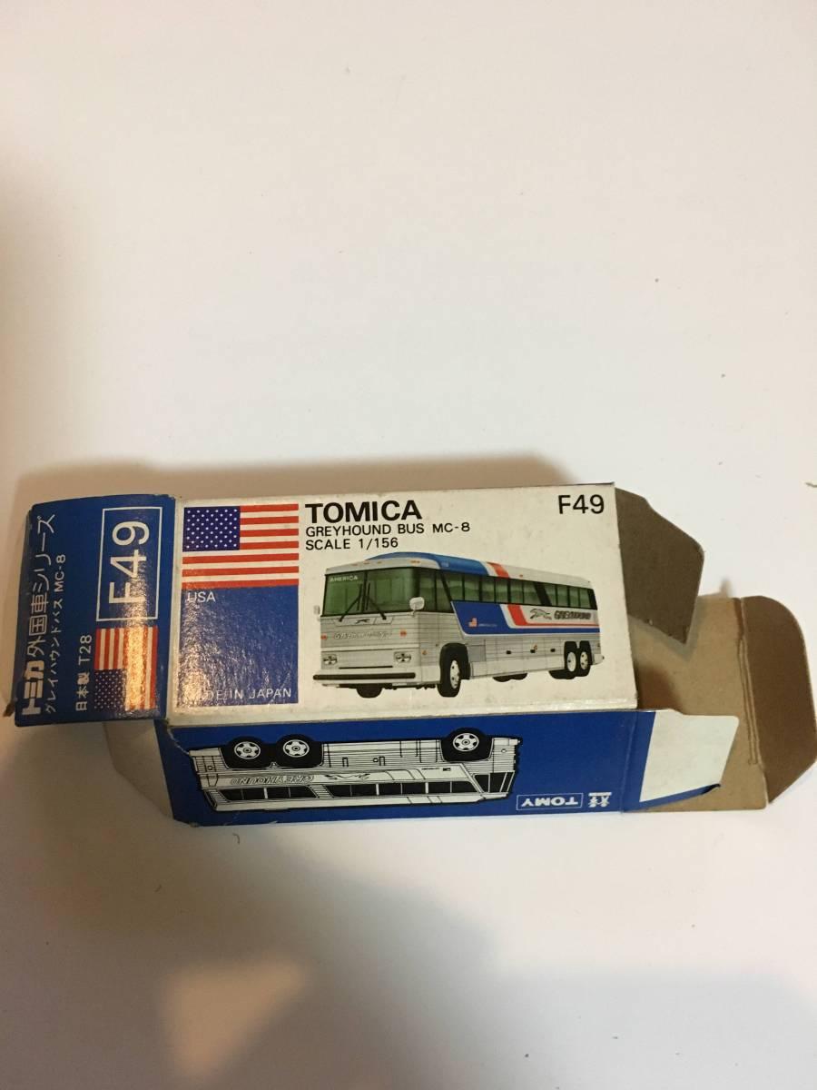 tomica トミカ 青箱 外国車シリーズ(箱のみ)F49 グレイハウンドバス MC-8 アメリカ車 空箱_画像7