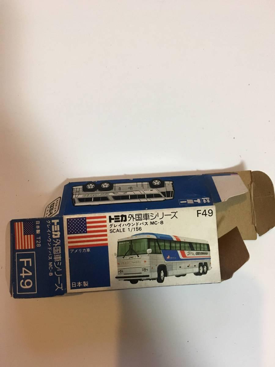 tomica トミカ 青箱 外国車シリーズ(箱のみ)F49 グレイハウンドバス MC-8 アメリカ車 空箱_画像8