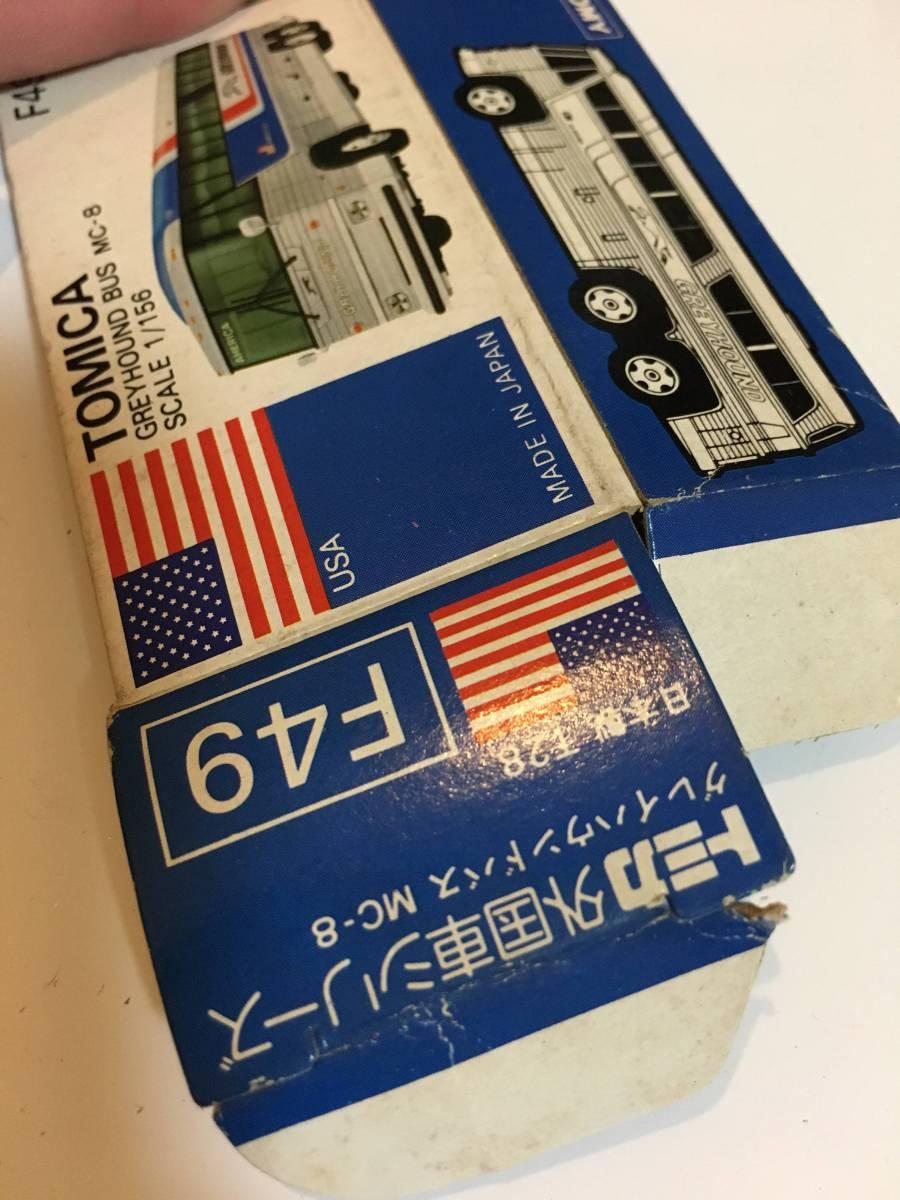tomica トミカ 青箱 外国車シリーズ(箱のみ)F49 グレイハウンドバス MC-8 アメリカ車 空箱_画像10